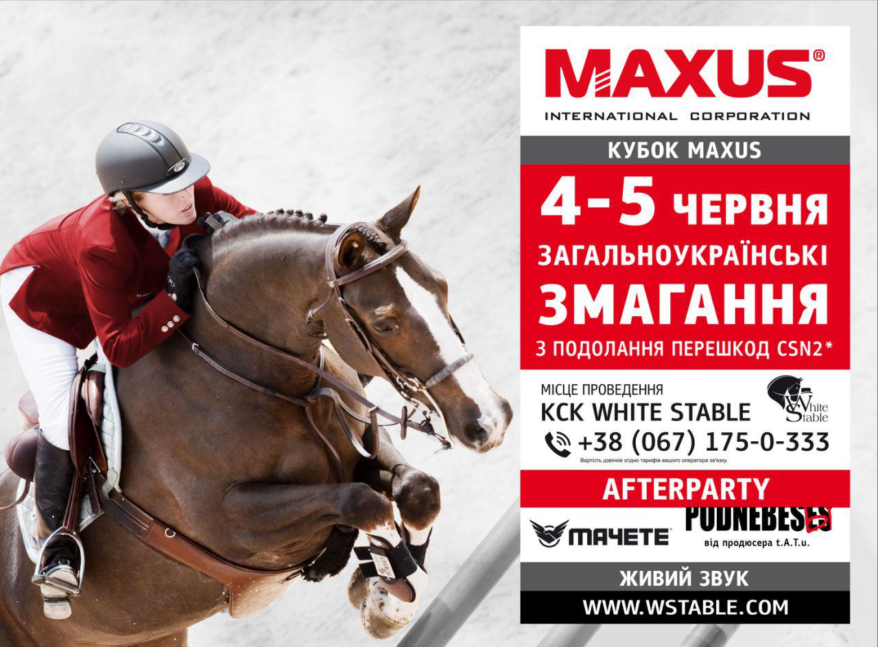 cup-maxus